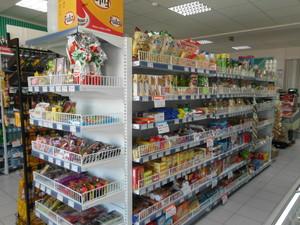 Mercado Ideal