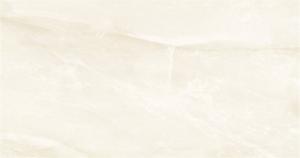 Piso Porcelanato PR 61x61 cm Bege LB m2